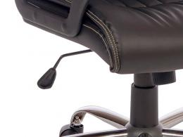 Leather Look Office Chair