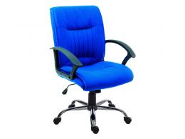Milan Fabric Executive Office Chair