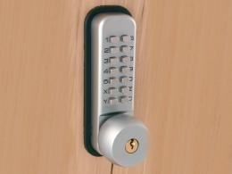 media/catalog/category/satin-chrome-lockit-digital-lick-with-key-override-3.jpg