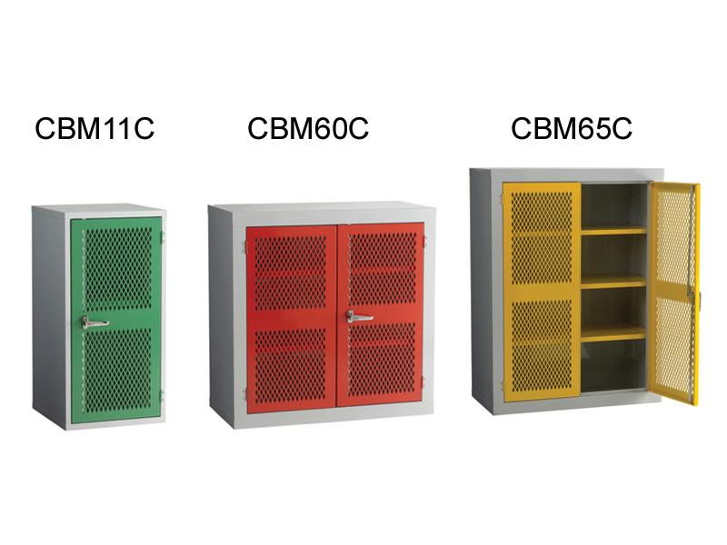 Buy Steel Mesh Door Cabinets Free Delivery